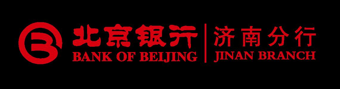 北京银行股份有限公司济南分行